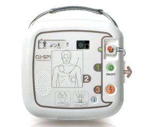 CU-SP1(AED)