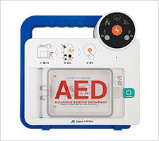 RQ-5000(AED)